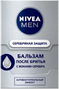 Нивея Men Серебряная Защита бальзам после бритья антибактериальный с ионами серебра