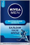Нивея Men Экстремальная Свежесть бальзам после бритья
