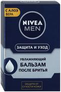 Нивея Men Защита и Уход Увлажняющий с Алоэ Вера крем-бальзам после бритья