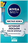Нивея Men Чистая Кожа Цинк Салициловая Кислота активный лосьон после бритья для проблемной кожи
