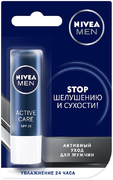 Нивея Men Active Care SPF15 бальзам для губ