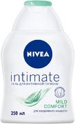 Нивея Intimate Mild Comfort гель для интимной гигиены