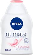 Нивея Intimate Sensitive гель для интимной гигиены для чувствительной кожи