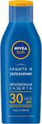 Нивея Sun Защита и Увлажнение SPF30 лосьон солнцезащитный водостойкий