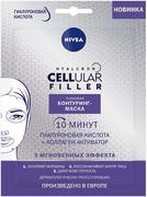 Нивея Hyaluron Cellular Filler Гиалуроновая Кислота+Коллаген-Активатор тканевая контуринг-маска для лица