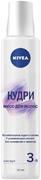 Нивея Кудри с Ухаживающим Маслом мусс для волос