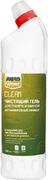 Abro Home Clean чистящий гель для туалета и ванной антимикробный эффект