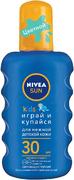 Нивея Sun Kids Играй и Купайся SPF30 спрей солнцезащитный цветной для нежной детской кожи