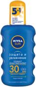 Нивея Sun Защита и Увлажнение SPF30 спрей солнцезащитный водостойкий 5 в 1