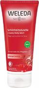 Weleda Granatapfel Creamy Body Wash гель для душа восстанавливающий гранатовый