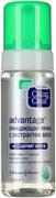 Clean & Clear Advantage очищающая пенка с экстрактом алоэ
