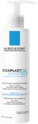 La Roche-Posay Cikaplast Lavant B5 гель очищающий для сверхчувствительной и сухой кожи