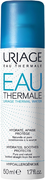 Урьяж Eau Thermale Thermal Water термальная вода