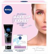Нивея Make Up Expert набор (крем-основа под макияж + эксфолиант выравнивающий)