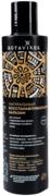 Botavikos Восстанавливающий натуральный бальзам для сильно поврежденных волос