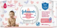 Johnson's Нежная Забота детские влажные салфетки с экстрактом шелка