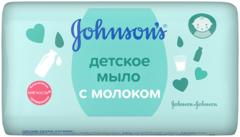 Johnson's с Молоком детское мыло