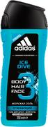 Адидас Ice Dive Морская Соль гель для душа, шампунь + гель для умывания мужской 3 в 1