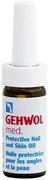 Gehwol Med Med Protective Nail and Skin Oil масло для ногтей и кожи ног