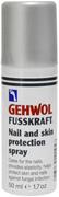 Gehwol Fusskraft Fusskraft Nail and Skin Protection Spray защитный спрей для ногтей и кожи