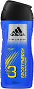 Адидас Sport Energy Экстракт Лайма гель для душа, шампунь + гель для умывания мужской 3 в 1