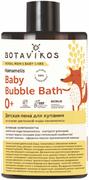 Botavikos Baby Bubble Bath Hamamelis детская пена для купания 0+