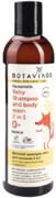 Botavikos Baby Shampoo and Body Wash Hamamelis детский шампунь-гель для купания 0+