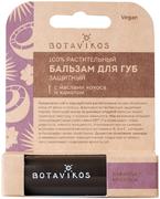 Botavikos Защитный Лаванда+Мелисса бальзам для губ с маслами кокоса и камелии