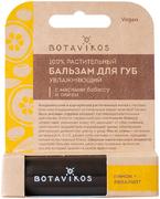 Botavikos Увлажняющий Лимон+Эвкалипт бальзам для губ с маслами бабассу и оливы