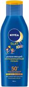 Нивея Sun Kids SPF50+ Увлажняющий лосьон солнцезащитный для нежной детской кожи
