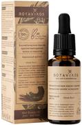Botavikos Березовый Деготь масло косметическое против выпадения волос и перхоти