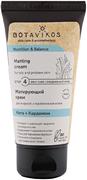 Botavikos Nutrition & Balance Мята+Кардамон крем матирующий для жирной и проблемной кожи