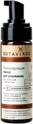 Botavikos Tone & Elasticity Грейпфрут+Кориандр пенка тонизирующая для умывания нормальной и зрелой кожи