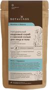 Botavikos Nutrition & Balance Мята+Кардамон скраб натуральный кедровый с сакской солью для лица и тела