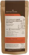 Botavikos Tone & Elacticity Грейпфрут+Кориандр натуральный скраб для лица и тела из косточки абрикоса