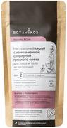 Botavikos Recovery & Care Базилик+Лемонграсс натуральный скраб для лица и тела с скорлупой грецкого ореха