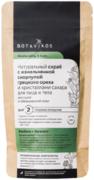 Botavikos Moisturizing & Care Вербена+Эвкалипт скраб натуральный для сухой и обезвоженной кожи