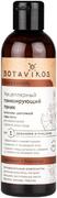 Botavikos Tone & Elasticity Грейпфрут+Кориандр тоник мицеллярный тонизирующий для нормальной и зрелой кожи