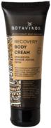 Botavikos Recovery Body Cream крем для рук, коленей, локтей и пяток
