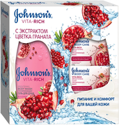 Johnson's Vita-Rich с Экстрактом Цветка Граната набор (гель для душа + мыло)