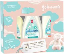 Johnson's Нежность Хлопка набор детский (молочко + масло + шампунь и пенка)