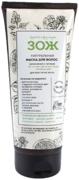 Botavikos ЗОЖ Увлажнение и Питание натуральная маска для всех типов волос