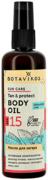 Botavikos Sun Care Body Oil SPF15 масло для загара (спрей)