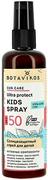 Botavikos Sun Care Kids Spray SPF50 спрей для детей солнцезащитный
