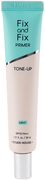 Etude House Fix and Fix Tone up Primer праймер для лица