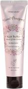 Etude House Bouquet Rich Butter Hand and Heel Cream крем для рук и ног с маслом ши