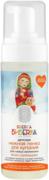 Natura Siberica Siberika Бибеrika Ясно-Солнышко для Самых Маленьких с Экстрактами Ангелики пенка детская нежная для купания