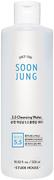 Etude House Soon Jung 5.5 Cleansing Water вода очищающая с мягкой кислотностью для комфортности кожи