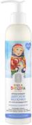 Natura Siberica Siberika Бибеrika Неженка-Снеженка детское увлажняющее молочко для тела на каждый день