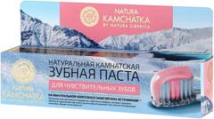 Natura Siberica Natura Kamchatka Натуральная Сибирская Камчатская Минеральная зубная паста для чувствительных зубов
